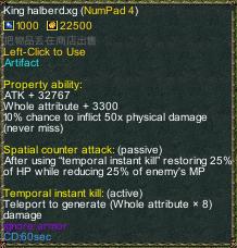 one piece marine defense 3.00 item King halberd.xg detail