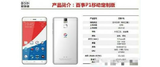 Pepsi P1 Smartphone is True, The Specifications and Price to be Confirmed