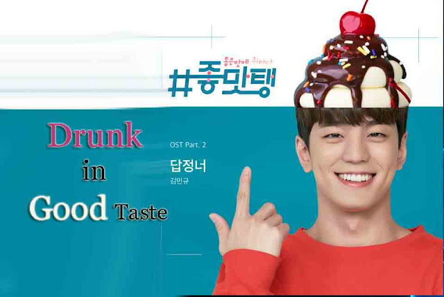 Sinopsis Drama Drunk in Good Taste Episode 1-2 (Lengkap)