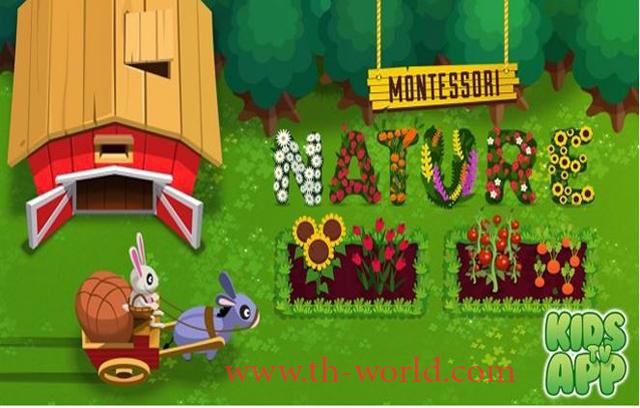 لعبة-المزرعة-Montessori-Nature-مخصصة-للاطفال