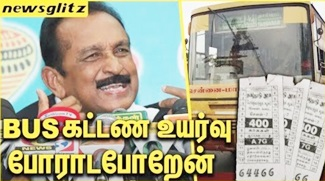 Vaiko in Action : Protest Against Bus Fare Hike