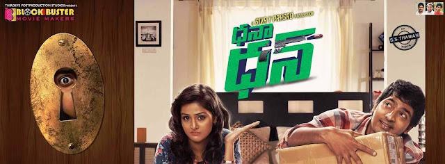 Dhana Dhan movie review,Dhana dhan movie ratings,Dhana dhan updates,Dhana dhan movie news