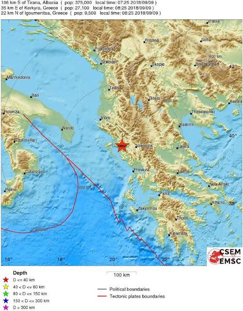 Θεσπρωτία: Ούτε ζημιές προκάλεσε ούτε ανησύχησε τους κατοίκους ο σεισμός με επίκεντρο τη Θεσπρωτία