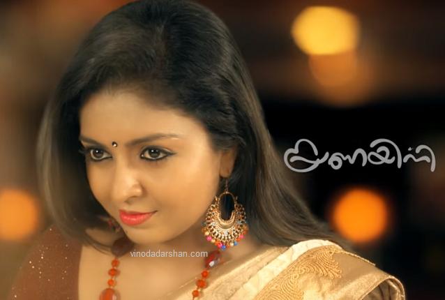 Pranayini  serial actress