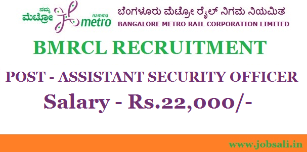 bmrcl recruitment 2017, jobs in Bangalore, bmrcl careers