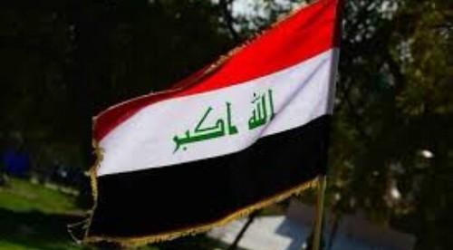 صور لعلم العراق جديدة