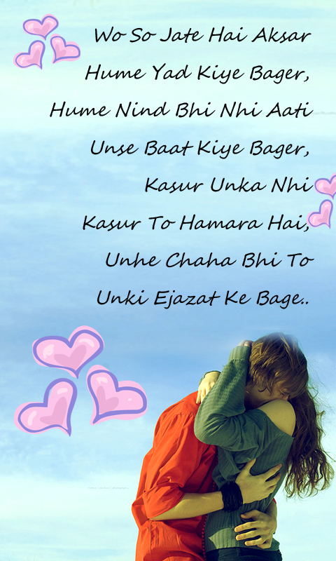 Apps Drive: Love Quotes 2016 | Love SMS | Love Messages