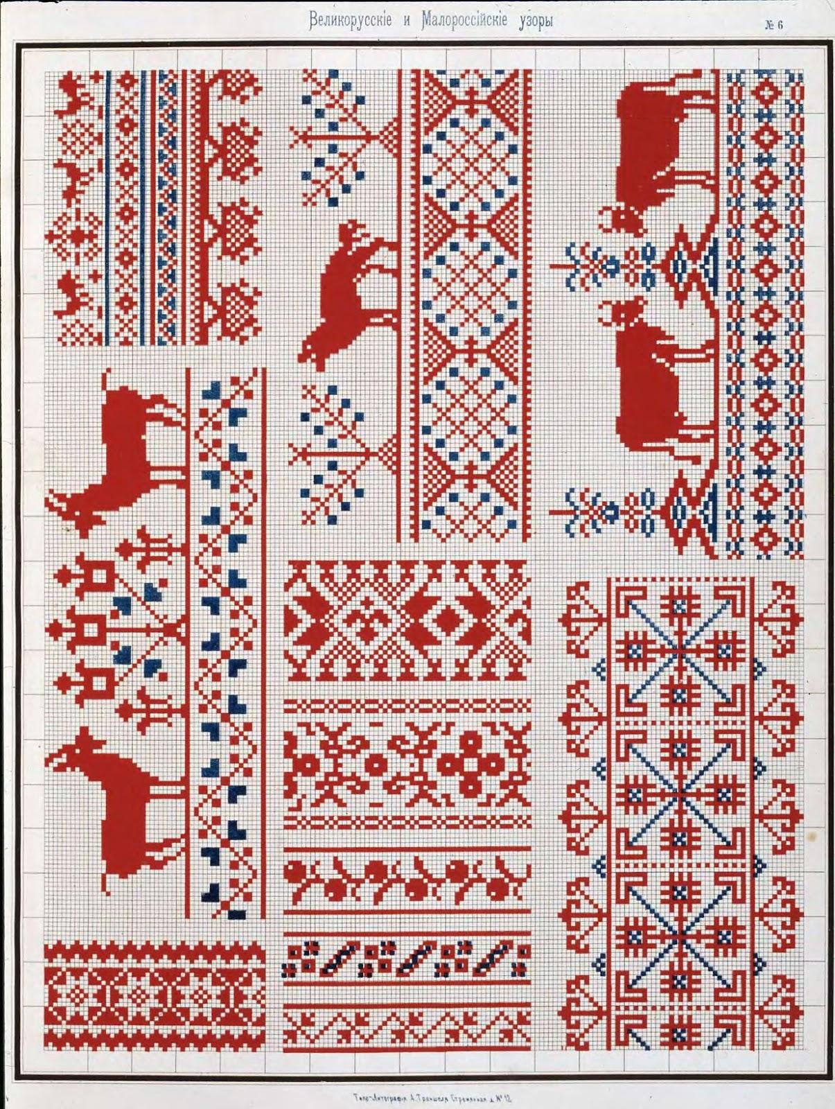 Book Cross Stitch Pattern Free