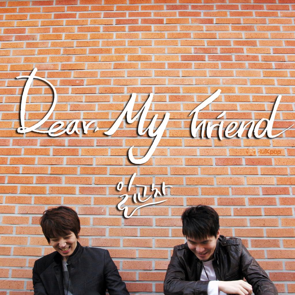 [Single] Daily Range – Dear, My Friend