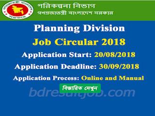 Planning Division Job Circular 2018