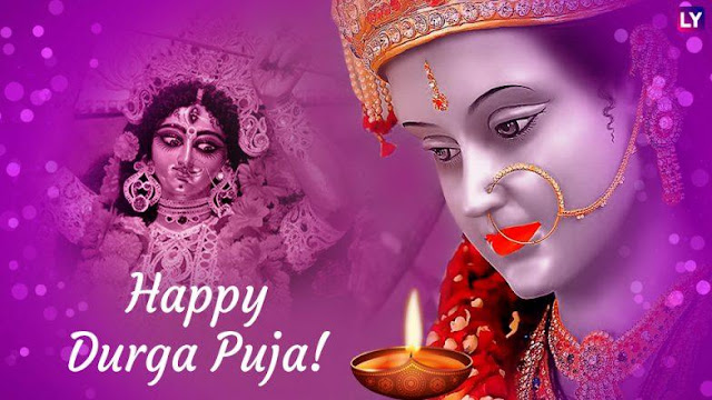 Durga Puja Greetings: Navratri WhatsApp Messages, GIF Images, Facebook Status, Quotes & SMSes to Wish Shubho Pujo on Durgostav