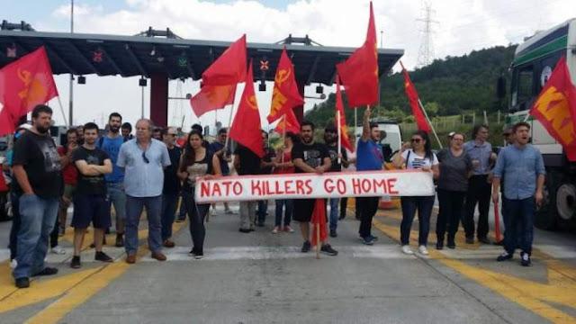 """Τι γυρεύουν τα """"γεράκια"""" του πολέμου στο Λουτράκι; - Κινητοποίηση του ΚΚΕ"""
