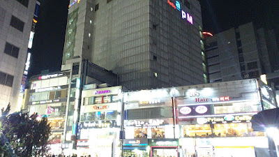 Tourist Places To Go In Korea Seoul - Dongdaemun