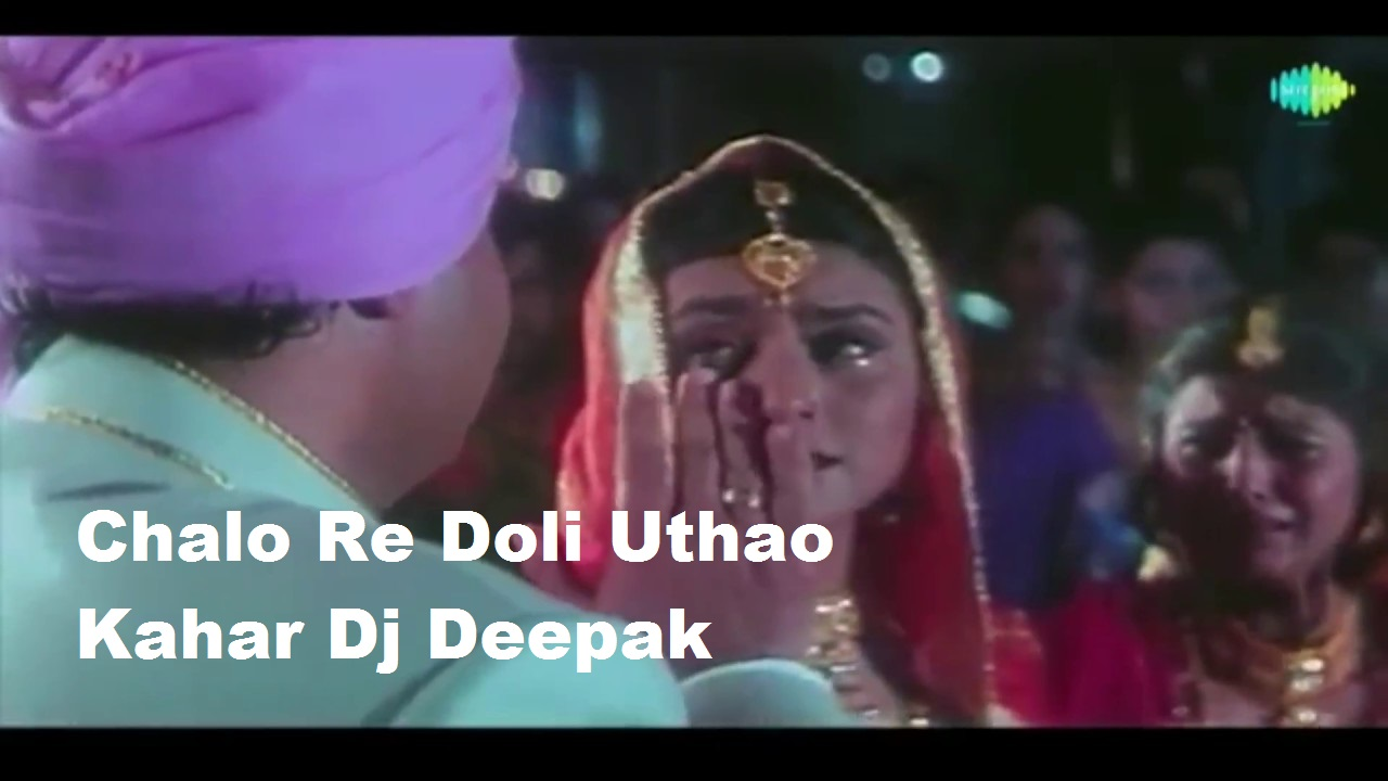 Chalo Re Doli Uthao Kahar Dj Remix Bidai Song Mp3 Download