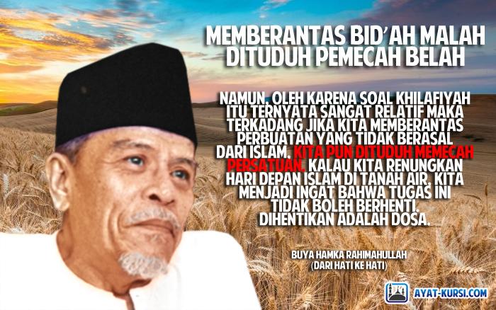 Haji Abdul Malik Karim Amrullah