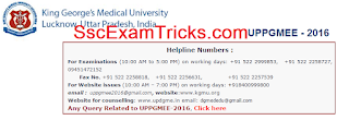 UPPGMEE Result 2016 Merit List