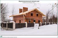 Строительство жилого дома в пригороде г. Иваново - д. Шуринцево Ивановского р-на