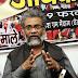 बिहार : भाकपा-माले की राज्य कमिटी की एक दिवसीय बैठक 12 जून को पटना में.