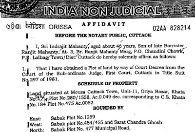 "Did Justice Indrajit Mahanty tell a lie in his affidavit? Why did he state, ""That I have obtained a plot of land by way of Court Decree from the Court of the Subordinate Judge, first Court, Cuttack, in Title Suit no. 297 of 1981"" Why didn't he mention anything about purchase of land by his father Barrister Ranjit Mahanty?"