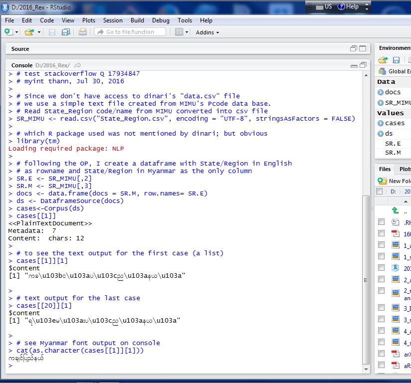 how to run r script in r studio in console