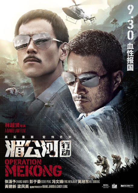 Operation Mekong (2016) ταινιες online seires oipeirates greek subs