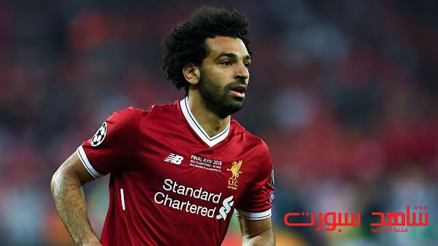 هل محمد صلاح في قائمة منتخب مصر في كأس العالم