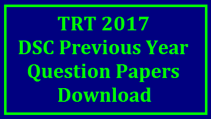 All DSCs Previous year Question Papers of SGT SAs LP PD PET Download /2017/11/all-dscs-previous-question-papers-of-sgt-sas-lp-pd-pet-download.html