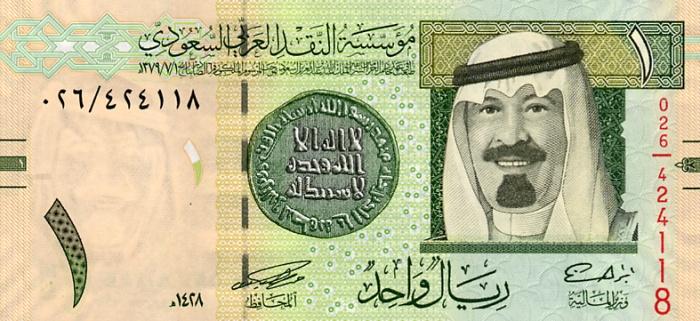 """سعر الريال السعودي اليوم السبت 11-3-2017 فى البنوك والسوق السوداء """"محدث"""""""