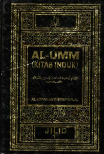 Terjemah Al Umm Pdf