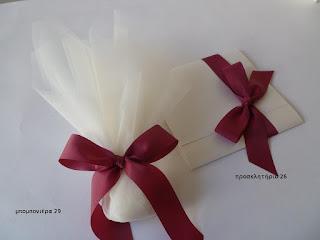 προσκλητηριο γαμου χειροποιητο με μεγαλο φιογκο-μπομπονιερα γαμου κλασσικη με τουλι με φιογκο μπορντω
