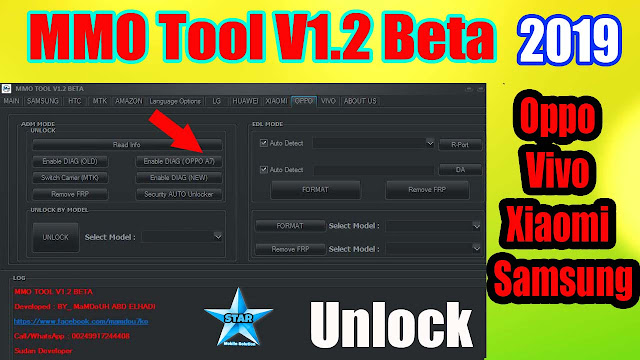 MMO Tool V1.2 Beta