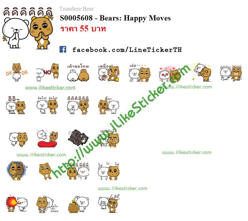 Bears: Happy Moves