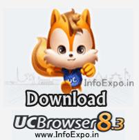Uc 8. 3 download.