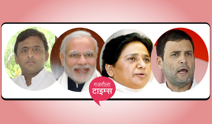 uttar-pradesh-election-parties