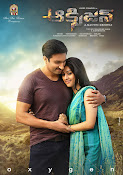 Oxygen Telugu movie wallpapers-thumbnail-2