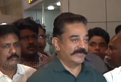 Kamalhassan Press meet on 22-06-2018