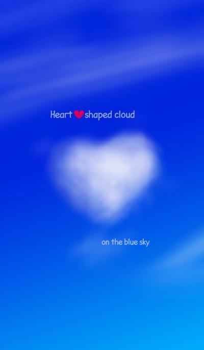 ハート雲 ~青空