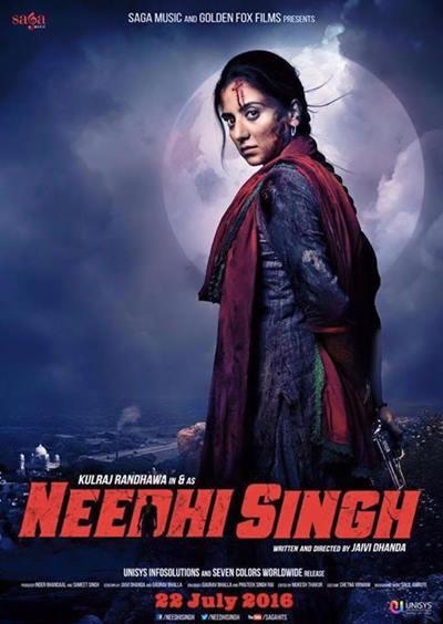 Needhi Singh 2016 full movie
