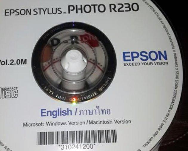 Driver Printer Epson R230