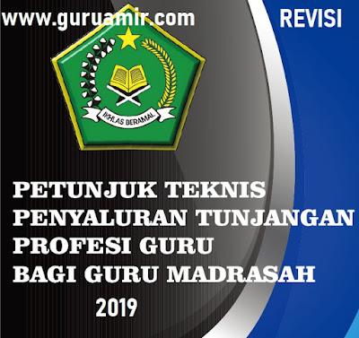 Revisi Juknis Penyaluran TPG Madrasah 2019