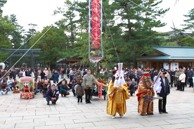 Kisshousan, at the Izumo Taisha Grand Shrine