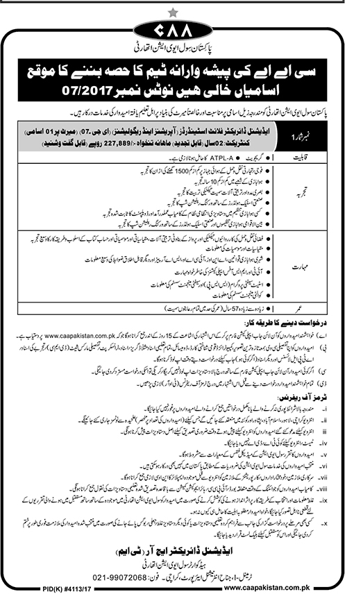 Pakistan Civil Association Authority karachi jobs