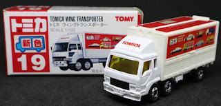 Tomica - 19 , 紙盒裝