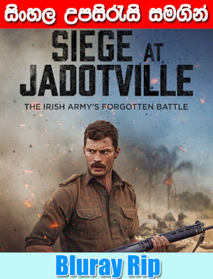 The Siege of Jadotville 2016 Watch Online With Sinhala Subtitle