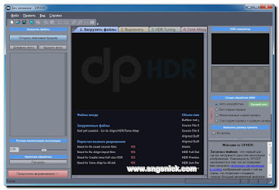Dynamic Photo HDR 6.02 Rus Portable
