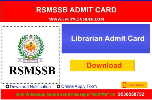 Librarian Admit Card Download