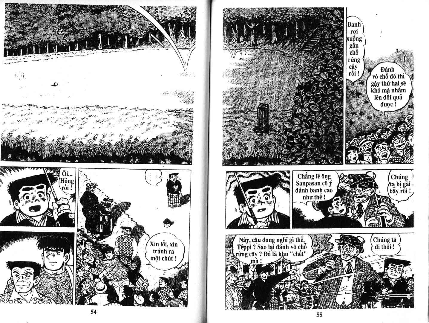 Ashita Tenki ni Naare chapter 52 trang 26