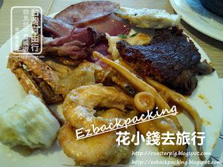 漢來海港餐廳 台中 吃到飽