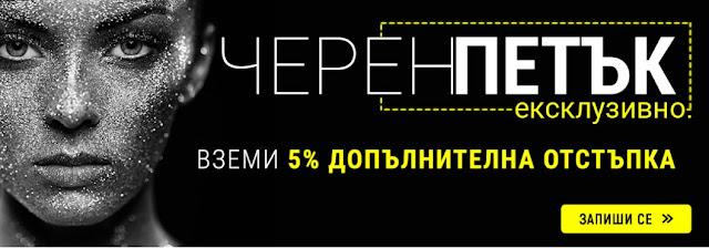 Aleop.Bg представя  Черен Петък от 19.11 2018 в 9.00 часа