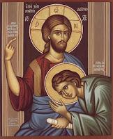 Unirea sufletului cu Dumnezeu, Cazand la pieptul Domnului, Ochiul curat